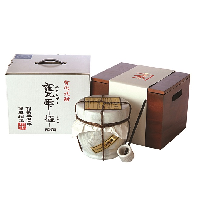 京屋酒造プレゼント企画